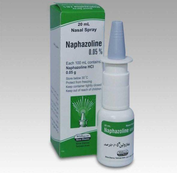 قطره چشمی نفازولین