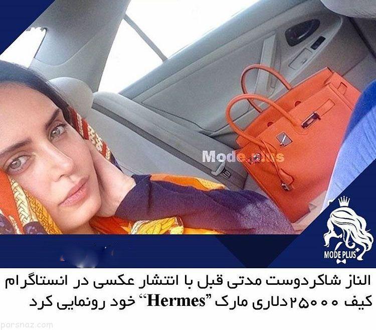 کیف زنانه هرمس