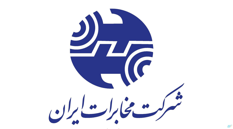 ثبت نام غیر حضوری adsl در استان گلستان
