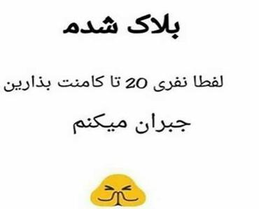 رفع بلاک اینستاگرام