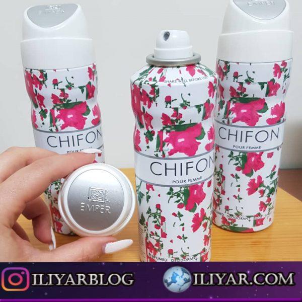 اسپری CHIFON