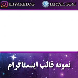 قالب ویدئو اینستاگرام ۰۴